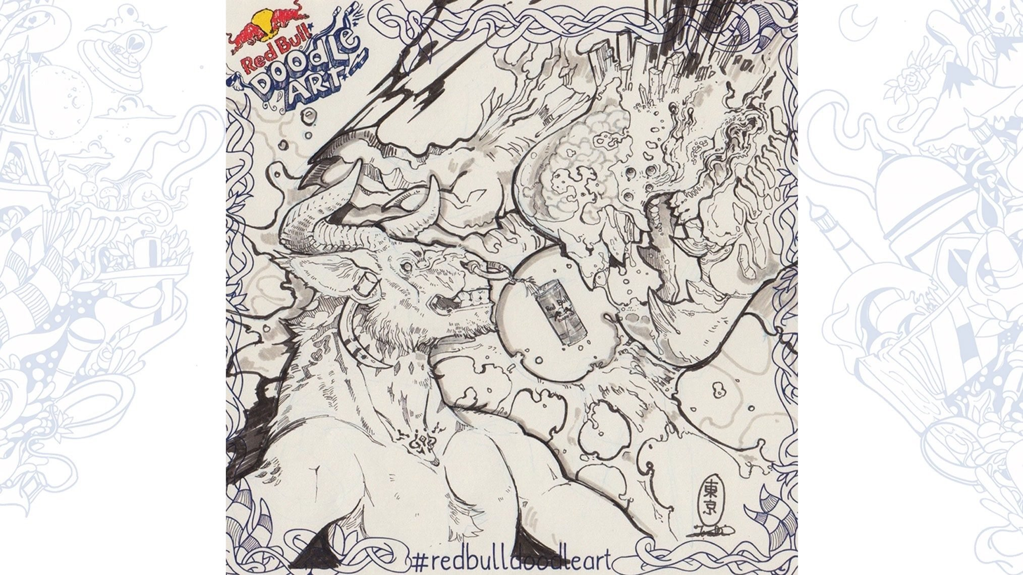 Full Sail Student Selected as Finalist in Red Bull Doodle Art Competition - Hero image
